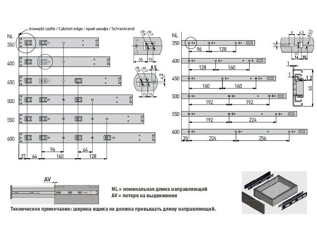 Направляющие GTV Versalite Light с доводчиком 500 мм